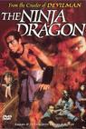 Kuso kagaku ninkyoden: Gokudo ninja dosuryu (1990)