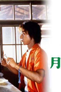Tsuki to kyabetsu