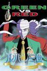 Rupan sansei: Gurîn vs Reddo (2008)