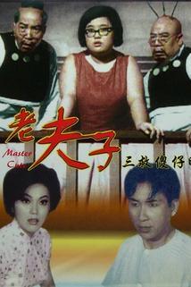 Lao Fu Zi san jiu Sha Zai Ming
