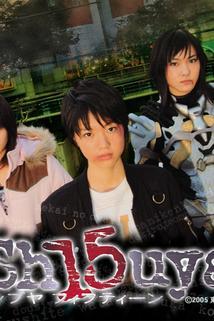 Shibuya Fifteen