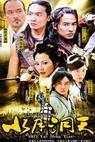 Shui yue dong tian (2003)