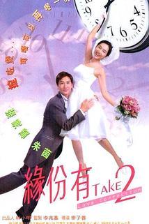 Yuen ban yau take 2
