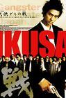 Ikusa (2005)