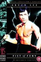 Plakát k filmu: Pěst plná hněvu