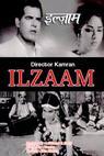 Ilzam (1970)