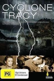 """Cyclone Tracy"""