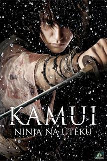 Kamui, ninja na útěku  - Kamui gaiden