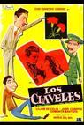 Los claveles (1960)