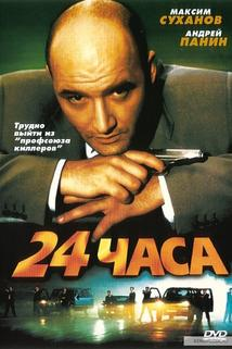 24 chasa