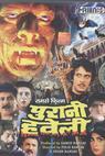Purani Haveli (1989)