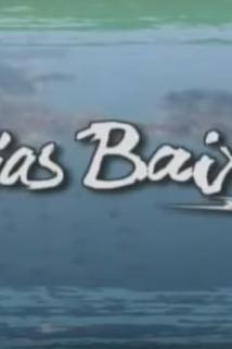 """""""Rías Baixas"""""""
