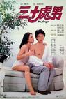 Sam sap chue lam (1984)