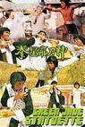 Shen dao liu xing chuan