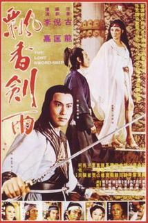 Yu jian piao xiang