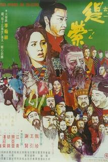 Ti Ying