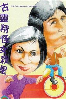 Heng chong zhi zhuang nu sha xing