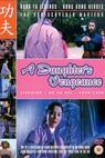Xue ling jian nu (1970)