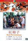 Hong shi zi