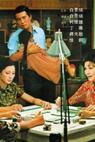 Dong nan xi bei feng (1972)