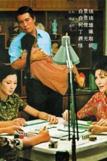 Dong nan xi bei feng