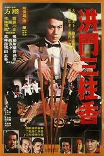 Hong men san zhu xiang