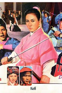 Long men feng yun