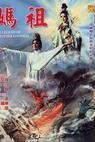Tian hou chuan (1975)