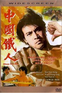 Zhong guo fu ren