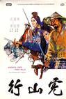 Hu shan lang