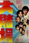 Sao dang da du chang (1981)
