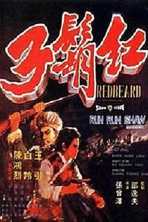 Hong hu zi