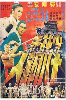 18 bojovníků z bronzu  - Shao Lin Si shi ba tong ren