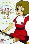 """""""Mahô tsukai Sally"""" (1966)"""