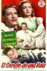 Mirad los lirios del campo (1947)