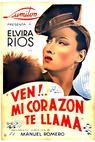 Ven mi corazón te llama (1942)