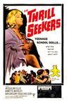 The Yellow Teddy Bears (1963)