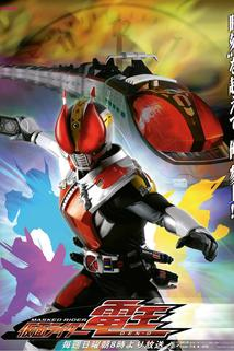 """Kamen Rider Den-O""  - Kamen Rider Den-O"