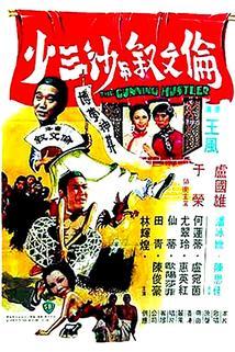 Lun Wenxu yu Sha Sanshao