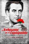 O anthropos me to garyfallo (1980)