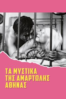 Ta mystika tis amartolis Athinas