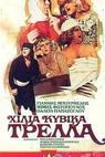 Hilia kyvika trella! (1983)