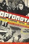 Gorgopotamos (1968)