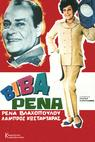 Viva Rena (1967)