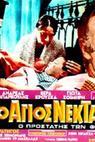 O Agios Nektarios (1969)