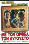 Me ton Orfea ton Avgousto (1995)
