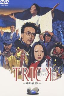 Trick: The Movie  - Trick: The Movie
