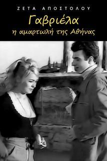 Gavriela, i amartoli tis Athinas