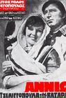 Annio, i tseligopoula tis kataras (1971)
