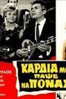 Kardia mou, papse na ponas (1965)